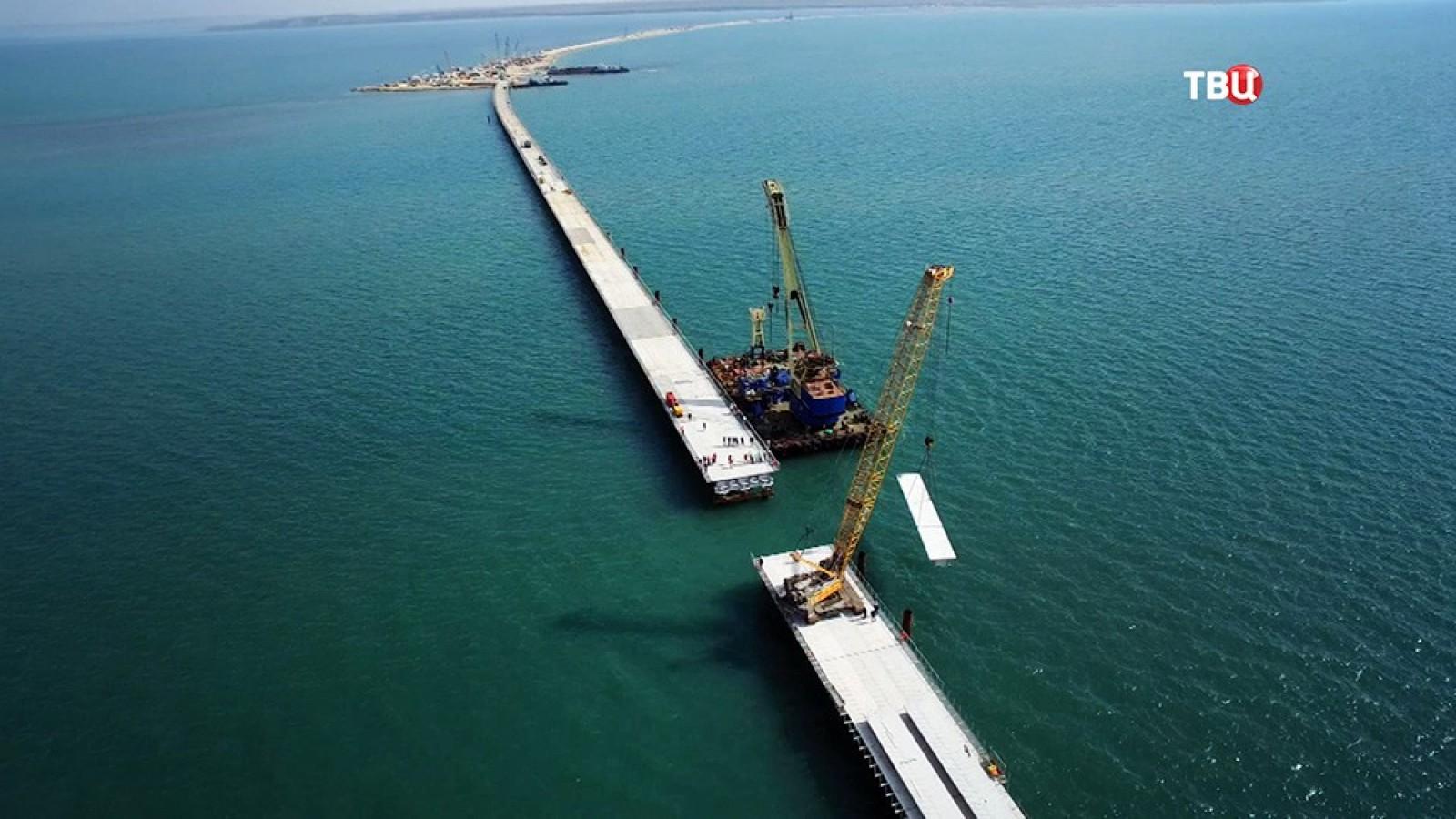 Закончено строительство нового моста через Керченский залив